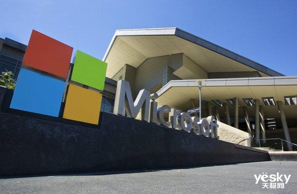 一周AI大事盘点:欧盟斥巨资打造超算中心,微软AI专利超1.8万项