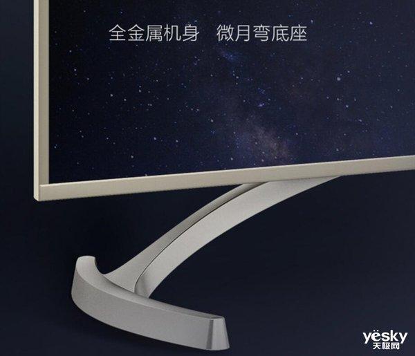 75�汲�大屏4核配置 创维75A7电视5508元