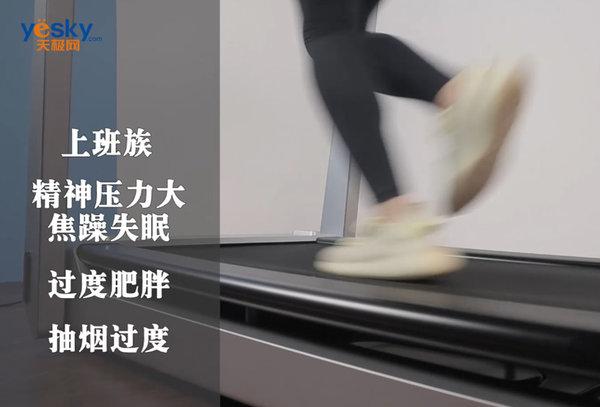 去脂健身你选谁?金史密斯跑步机K15与走步机A1评测