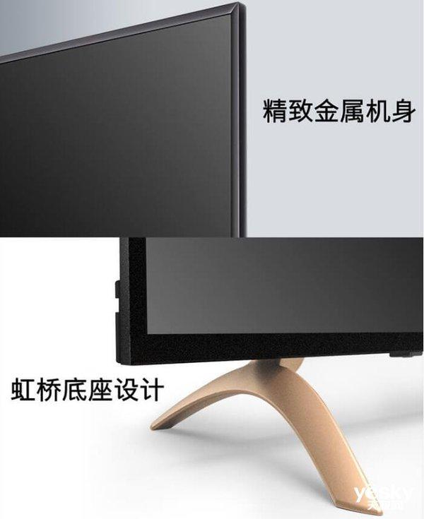 70��4K智能电视 酷开70K5C特价3649元