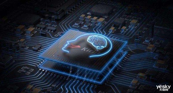 华为宣布全新7nm麒麟处理器:麒麟810处理器 6月21日发布