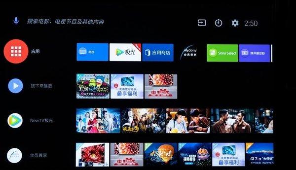 光控一流清晰度爆表,索尼Z9G就这样定义了8K电视