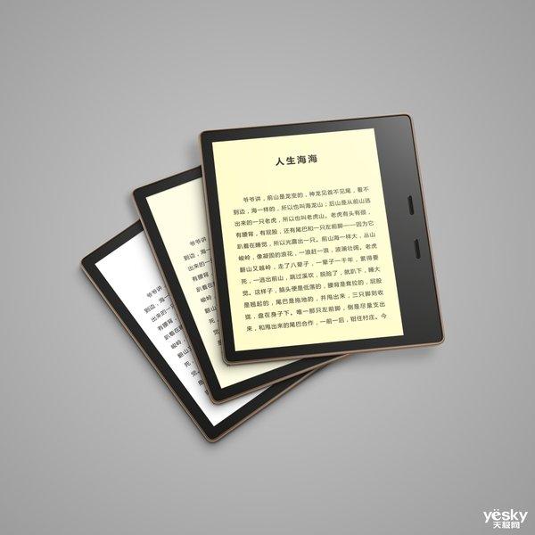 全新亚马逊Kindle Oasis电子书阅读器全球同步上市
