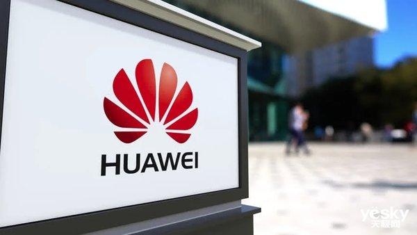 华为正式起诉美国商务部:无故扣押华为电信设备