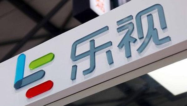刘淑清离职后 乐视董事会聘任刘延峰为总经理