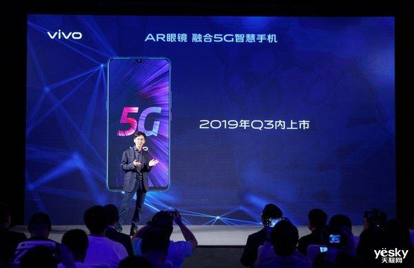 MWC19上海技术前瞻:5G争鸣 Q3新品大戏