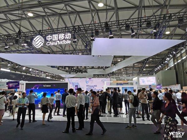 """中国移动""""5G+新型智慧城市""""全景亮相MWC19上海 5G成果丰富多彩"""