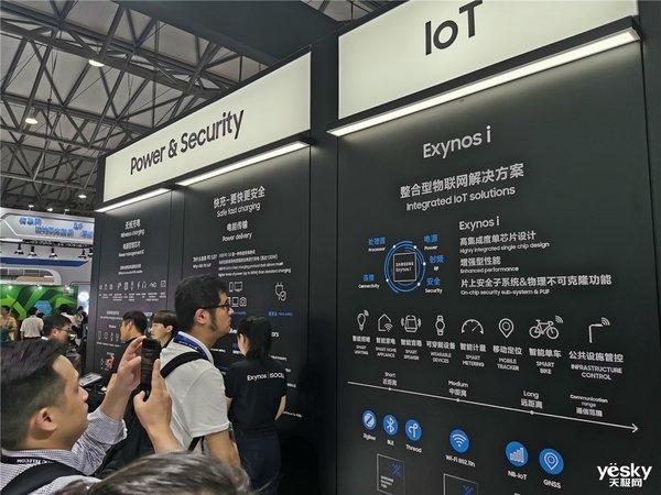 三星携5G终端及多项技术亮相MWC2019上海站