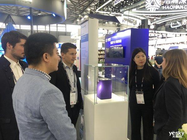 MWC19上海: Fraunhofer IIS推动三维声应用
