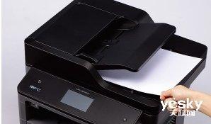高速全能 Brother MFC-8540DN黑白激光一体机售价4849元