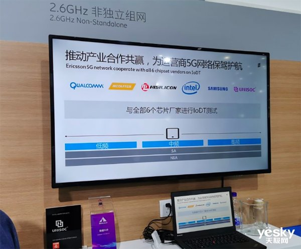 爱立信携最新5G成果亮相MWC19上海