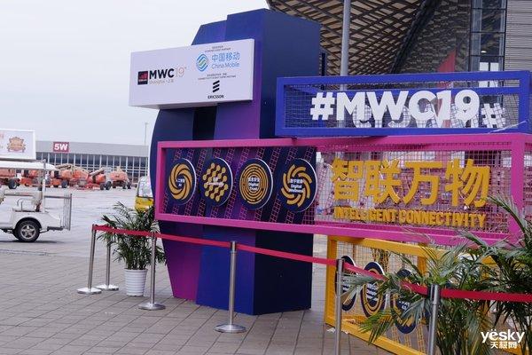 MWC2019上海:5G手机交付