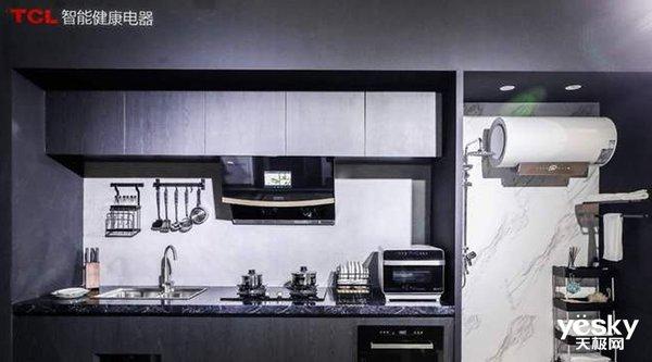 竞争激烈利润低?传统彩电品牌转战厨电市场