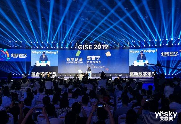 软件产业的饕餮盛宴:第二十三届中国国际软件博览会在京开幕