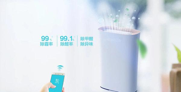 空气净化器是如何实现净化效果的?了解这些