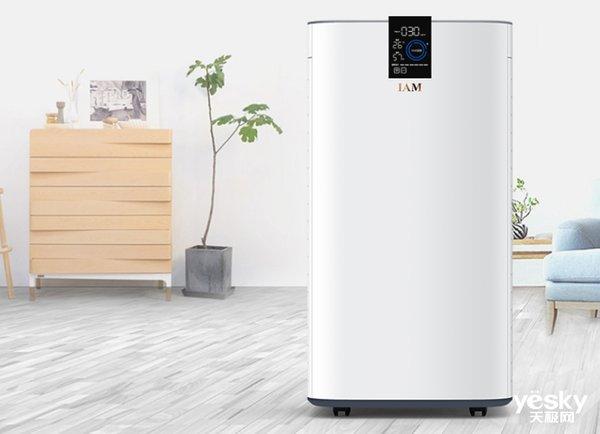 夏季需要开空气净化器吗?这样做能提高净化效率!