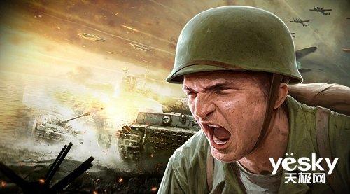 """乱世造英雄 《战争与文明》""""国王杯""""职业联赛开战!"""