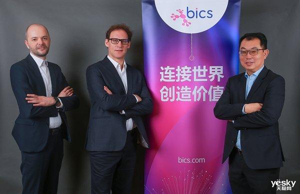 BICS:2018年亚洲数据漫游流量激增245%