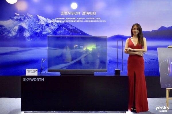 LCD即将过去?创维发动OLED电视普及风暴