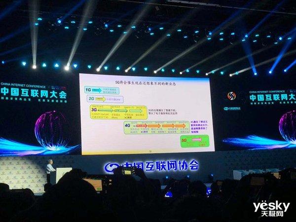 邬贺铨:5G生逢其时,将开拓在消费领域和产业领域的新应用