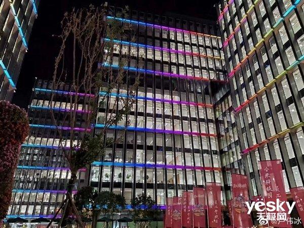 小米北京新总部今天启用 占地21公顷 花费46亿