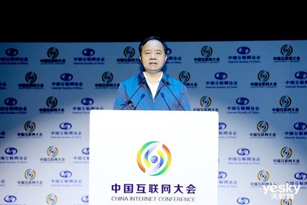 工信部副部长陈肇雄:加快5G、AI、IoT等基础设施建设