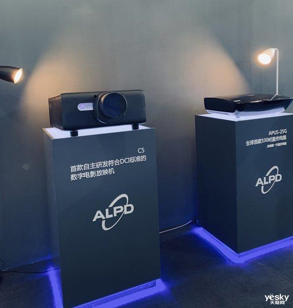 UDE2019:光峰展示4K激光电视、电影放映机