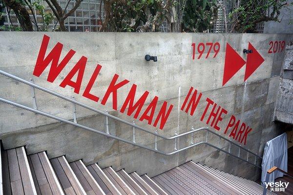 walkman 40周年:索尼音频文化哲学的起源