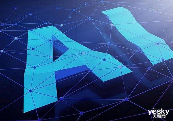 何桂立:以AI、大数据为代表的新型数据安全风险日益凸显