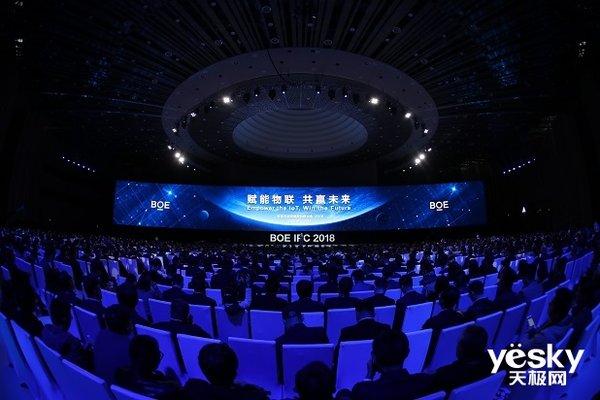 京东方有望成为苹果的新OLED供应商