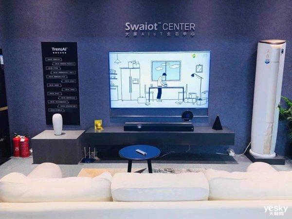 UDE2019:创维展示8K OLED电视、大屏AIOT中心