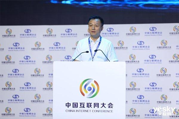 工信部梁斌:5G将为互联网行业的发展带来新的广阔蓝海!