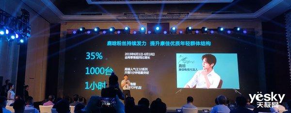 5G将全面商用!康佳以易术跨场景营销为酒店业赋能