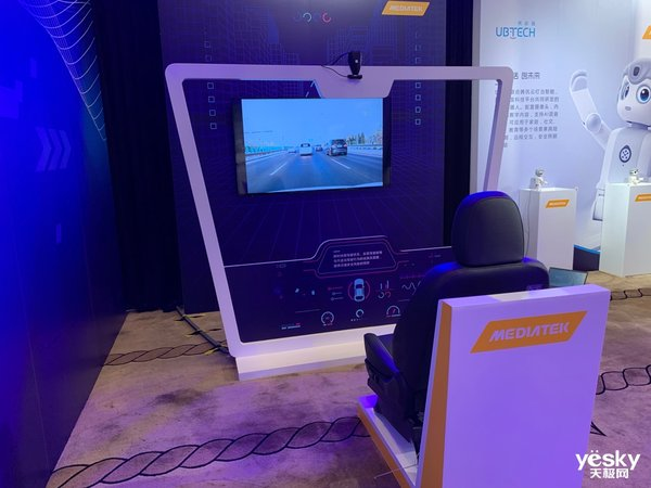 联发科技AI合作伙伴大会召开 推进全产业AloT发展
