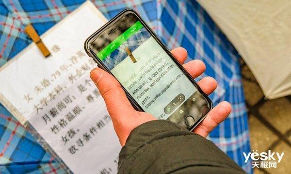 手机晚报:三星Note10设计曝光 魅族Flyme8于Q4上线