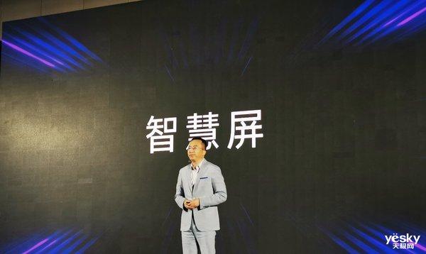 访荣耀赵明:智慧屏8月正式发布 期待以创新带动行业变革