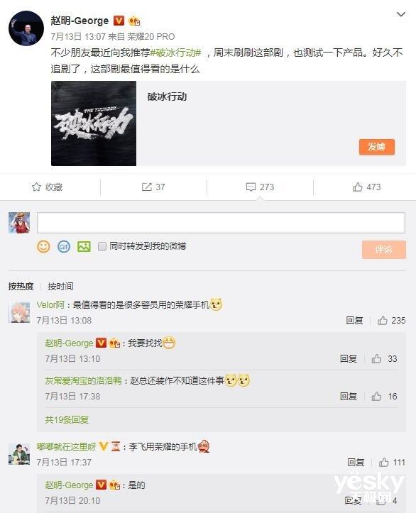 """三摄确认!荣耀9X的ID设计首秀,""""电感X纹理""""设计很旗舰"""