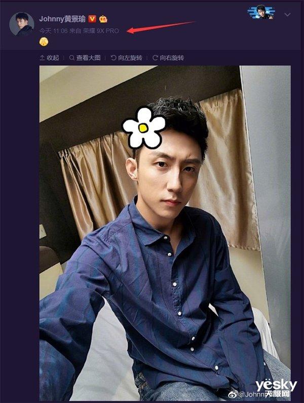 黄景瑜将成荣耀9X系列的代言人?微博小尾巴竟是还未发布的荣耀9X