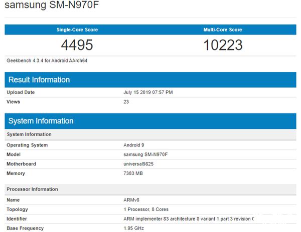 三星Note 10韩版新芯片曝光 7nm 八核心设计