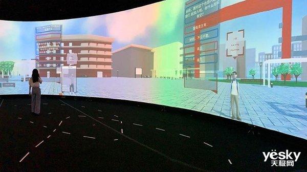 外国人学汉语的新方式:AI+VR了解一下