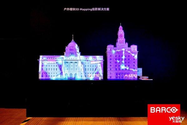 缔造光影传奇,巴可投影家族携全线产品亮相IFC 2019