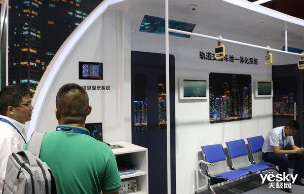 infocomm2019|奥特维智慧视声开启音视频行业新思路