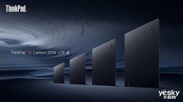 ThinkPad X1 Carbon 2019首测:现代商务旗舰的集大成者