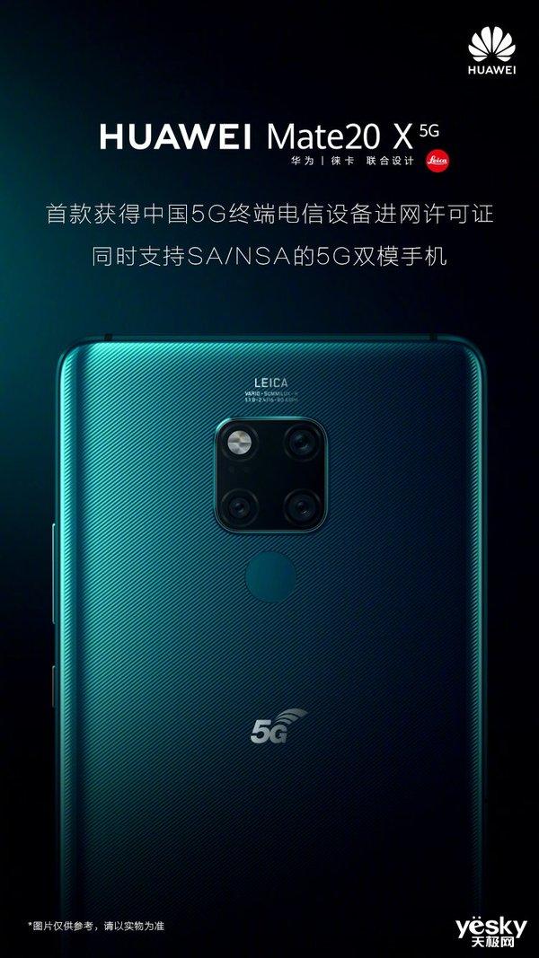 2019下半年手机行业5大关键词 5G毫无疑问C位