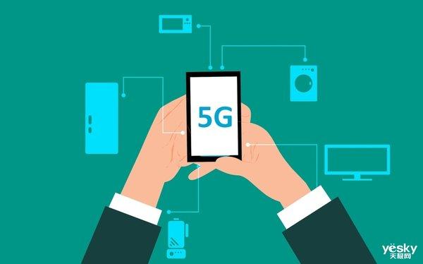 韩国要争5G主导权 第三次提交5G技术标准申请 网友:问过中国没有?