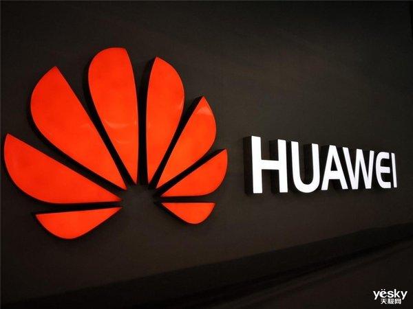 美国禁令无效!任正非:华为手机今年预计能够出货2.7亿台