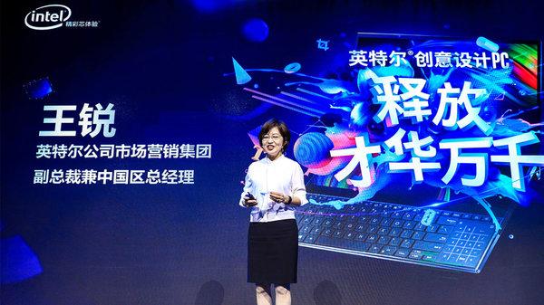 英特爾發布創意設計PC:攜手20家廠商打造百余款新品類電腦
