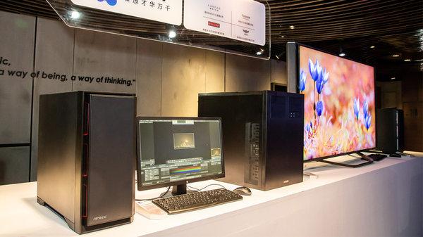 英特尔发布创意设计PC:携手20家厂商打造百余款新品类电脑
