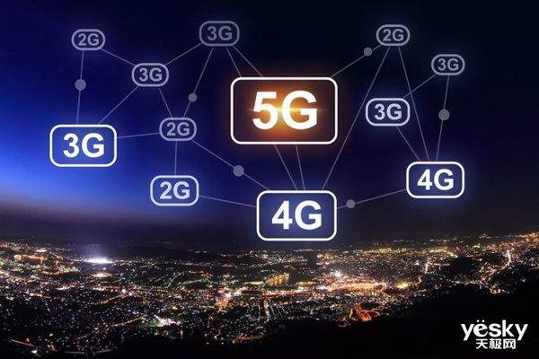 搭乘5G快车?工业互联网也来凑热闹