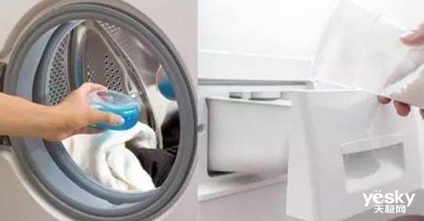 洗衣时消毒液和洗衣粉能混着用?真相是这样!